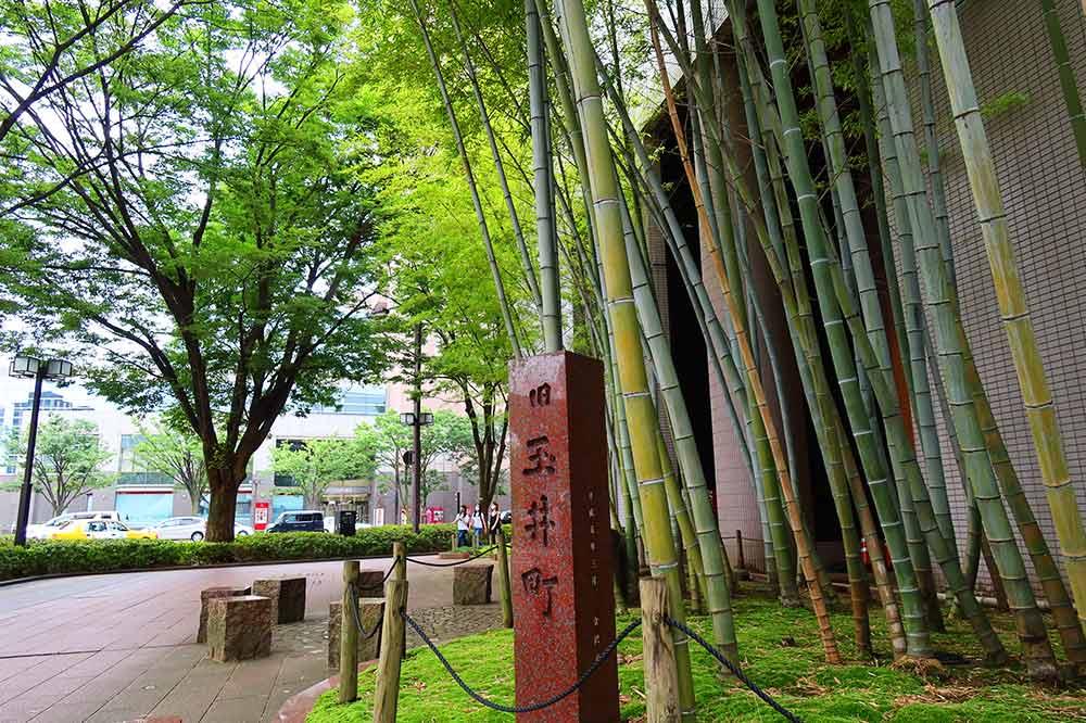 旧三井町跡