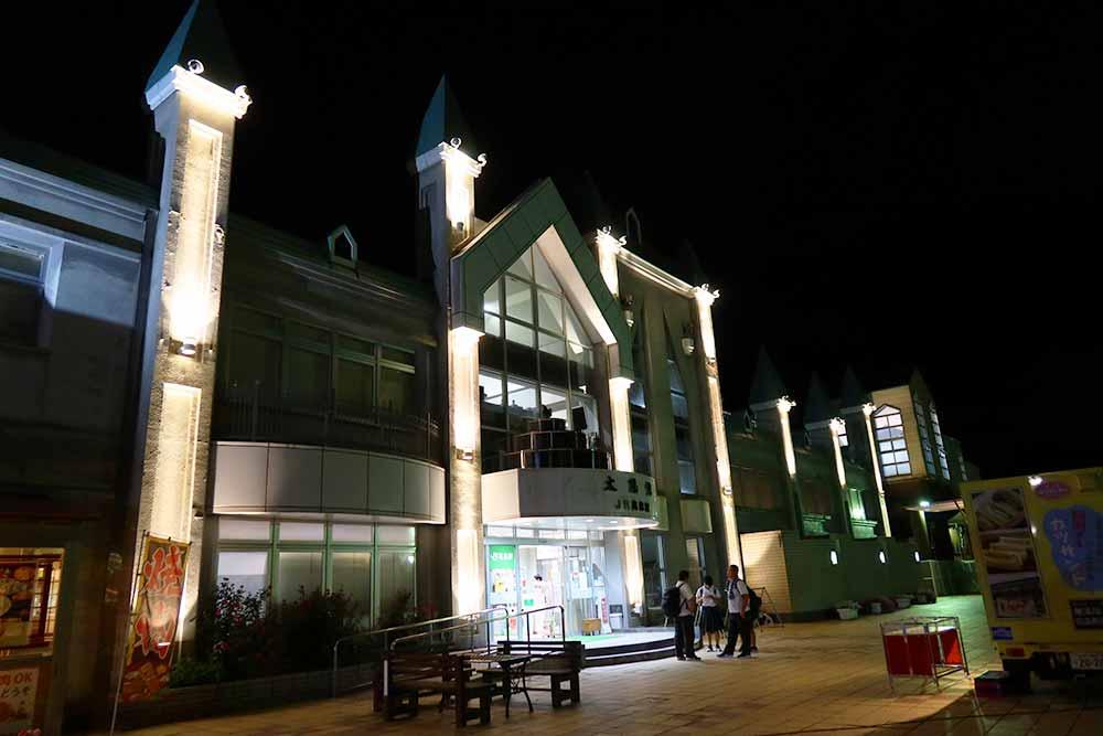 夜の高畠駅