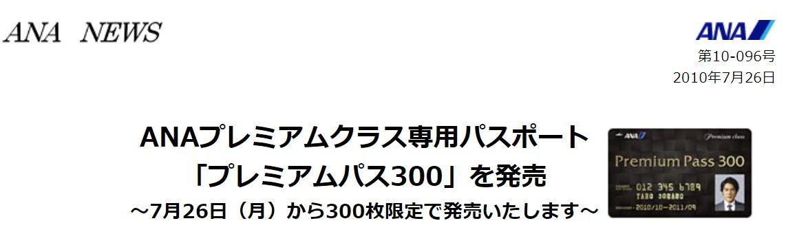 f:id:dantra:20201224005001j:plain
