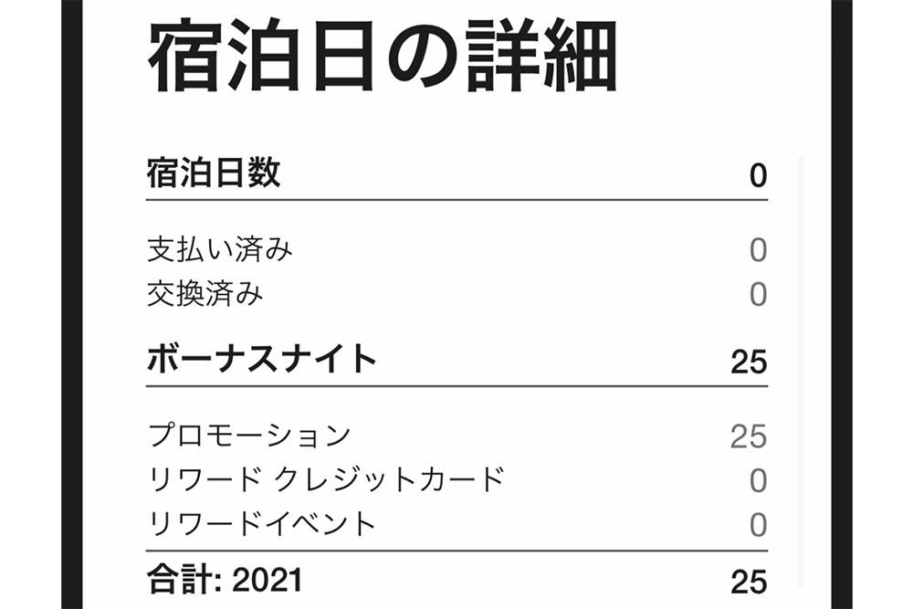 f:id:dantra:20210202144234j:plain
