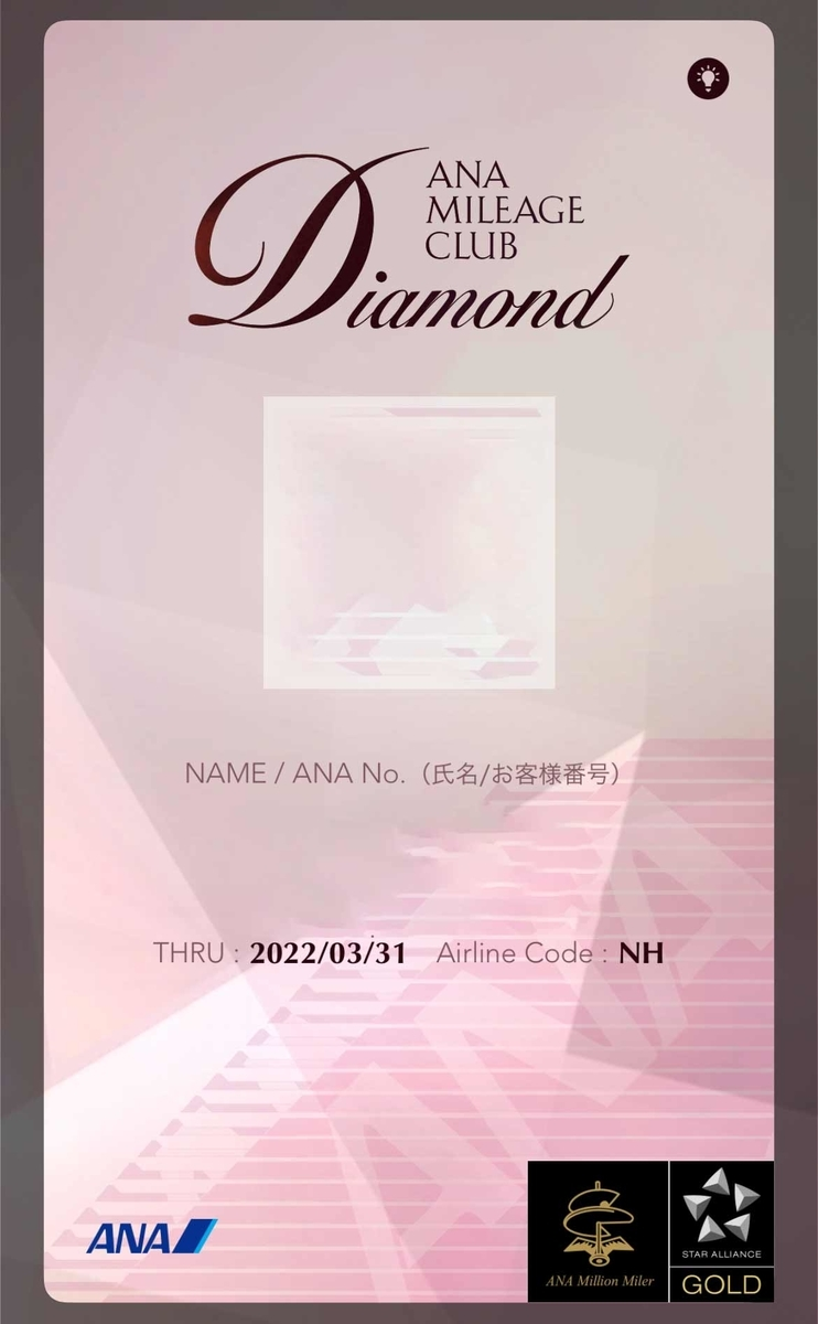 f:id:dantra:20210403104842j:plain