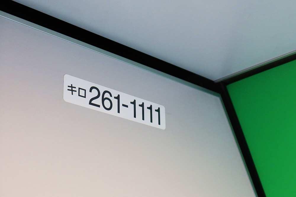f:id:dantra:20210525215701j:plain