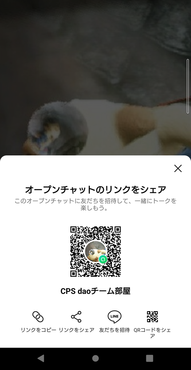 f:id:dao2404023:20210629041409p:plain