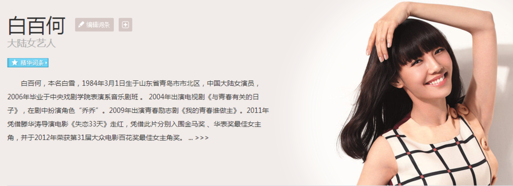 f:id:daotian105:20160523232946p:plain