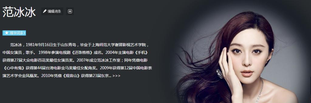f:id:daotian105:20160523233549p:plain