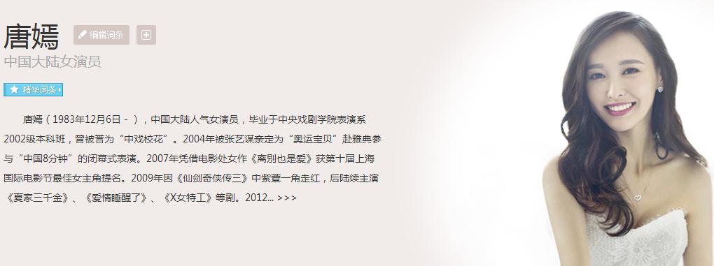 f:id:daotian105:20160523234230p:plain