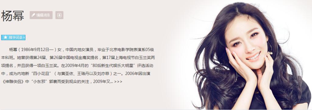 f:id:daotian105:20160523234554p:plain
