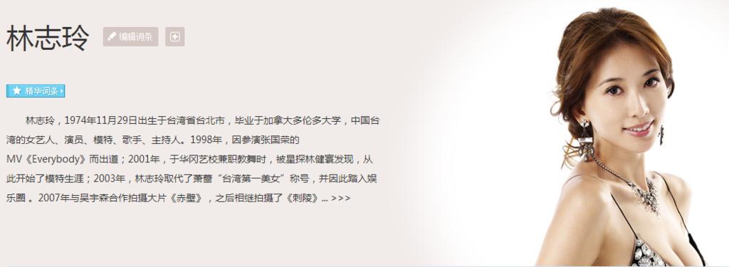 f:id:daotian105:20160524001702p:plain