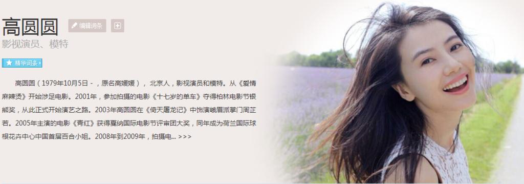 f:id:daotian105:20160524002735p:plain