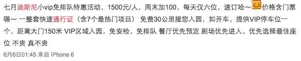 f:id:daotian105:20160619082955p:plain