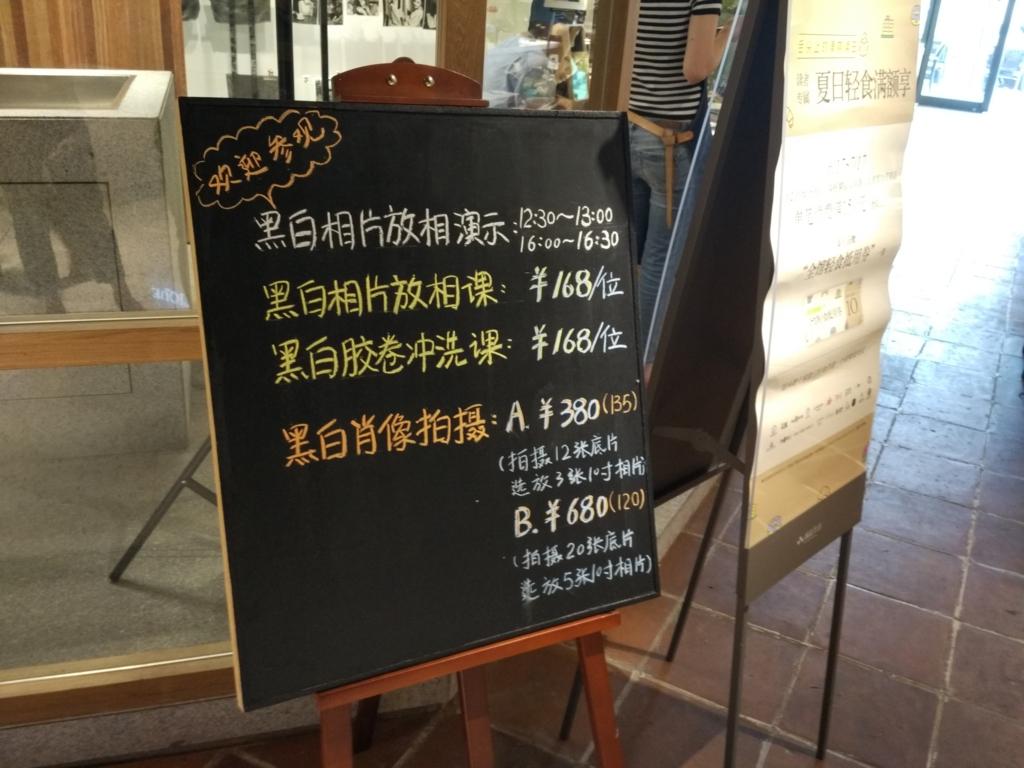 f:id:daotian105:20160619141833j:plain