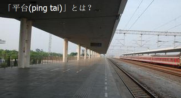 f:id:daotian105:20160713234034p:plain