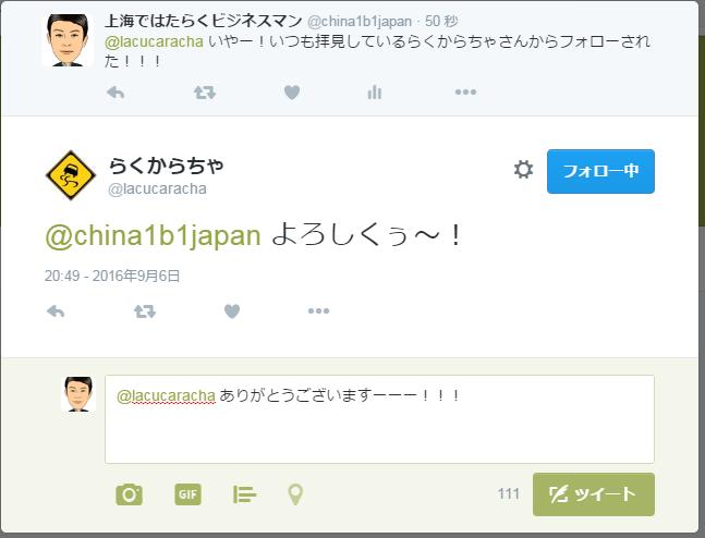 f:id:daotian105:20160906215016p:plain