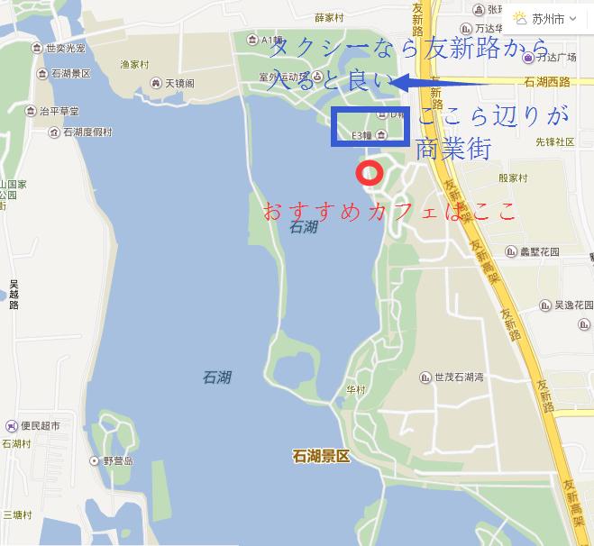 f:id:daotian105:20160925162051p:plain