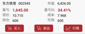 f:id:daotian105:20161010193032p:plain
