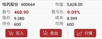 f:id:daotian105:20161010193043p:plain