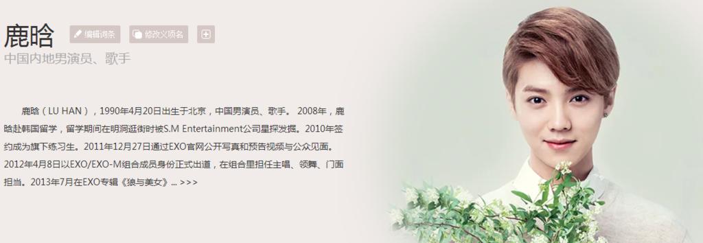 f:id:daotian105:20161025144136p:plain