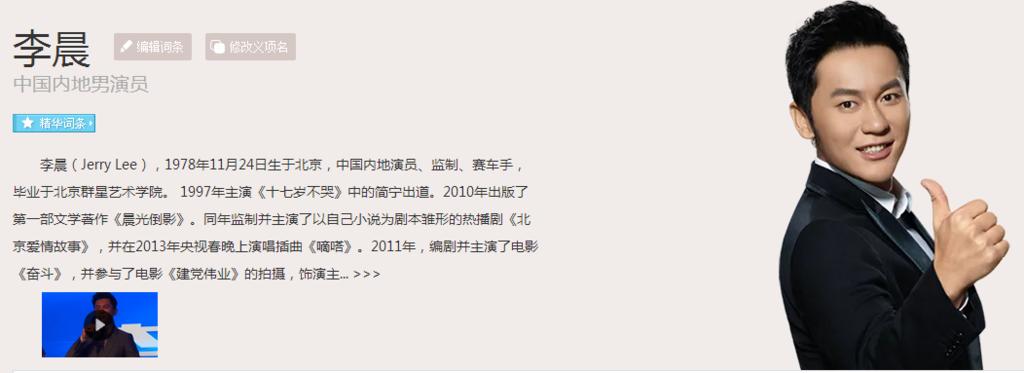 f:id:daotian105:20161025144855p:plain
