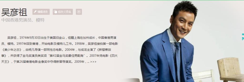 f:id:daotian105:20161025145726p:plain