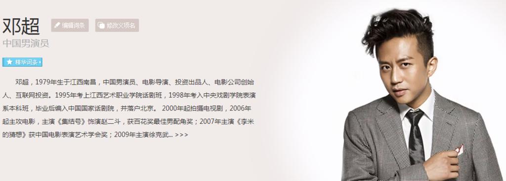 f:id:daotian105:20161025151833p:plain