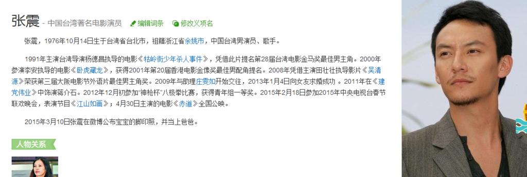 f:id:daotian105:20161025152643p:plain