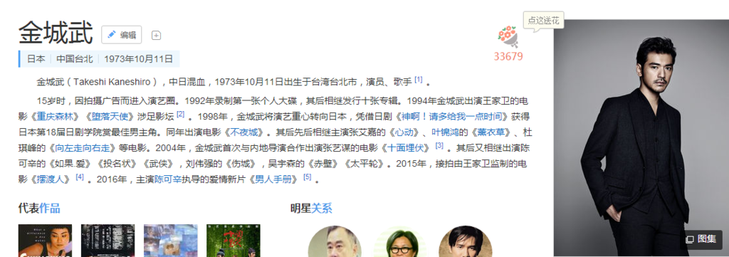 f:id:daotian105:20161025152835p:plain