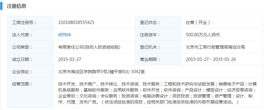 f:id:daotian105:20161026190250p:plain