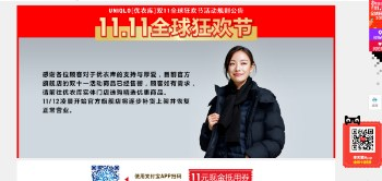 f:id:daotian105:20161111161000p:plain