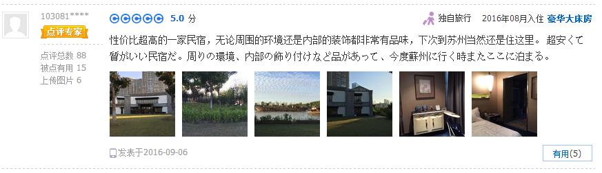 f:id:daotian105:20161212220313p:plain