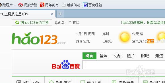 f:id:daotian105:20161216000146p:plain