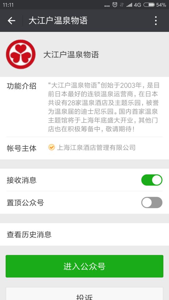 f:id:daotian105:20161225121415p:plain
