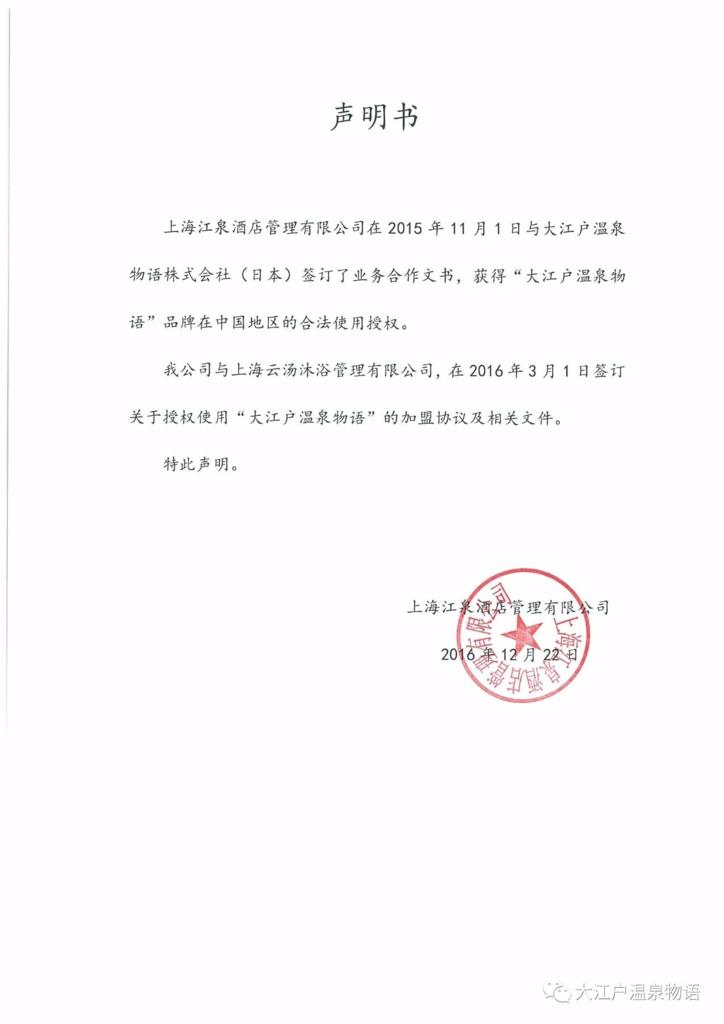 f:id:daotian105:20161225121954p:plain