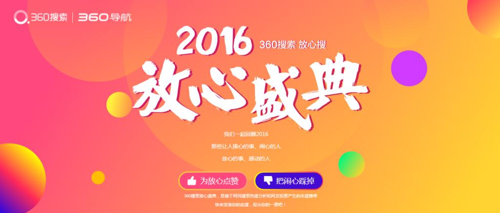 f:id:daotian105:20161230003907p:plain