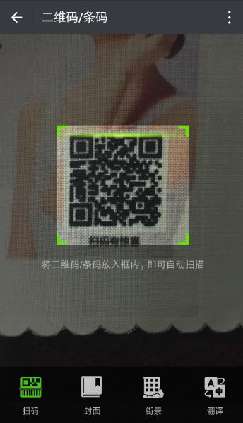 f:id:daotian105:20170108003309p:plain