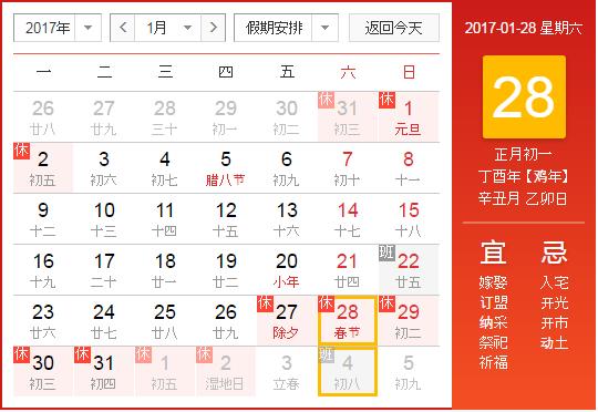 f:id:daotian105:20170204205351p:plain