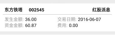 f:id:daotian105:20170207232318p:plain