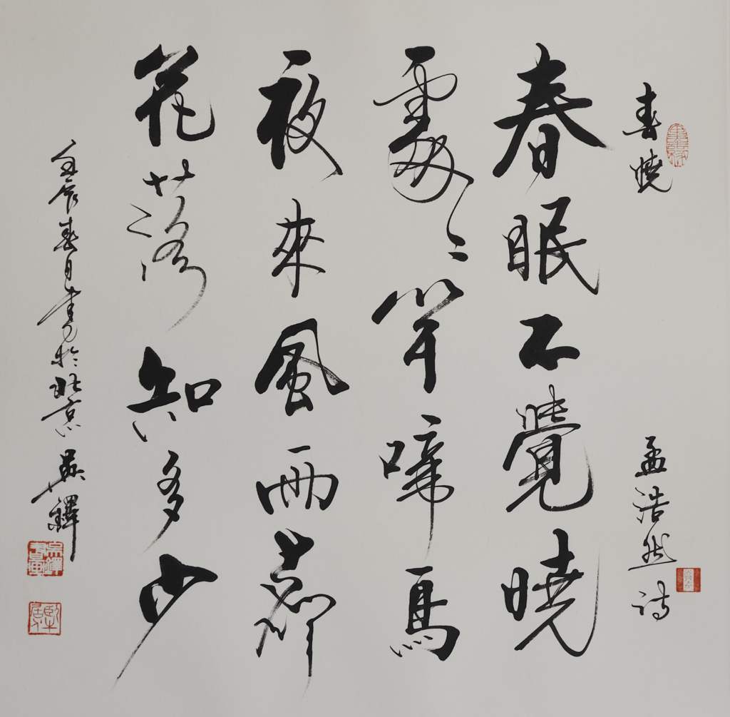 f:id:daotian105:20170216224807p:plain