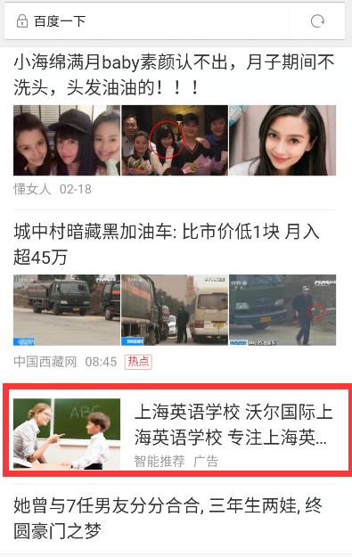 f:id:daotian105:20170219114219p:plain