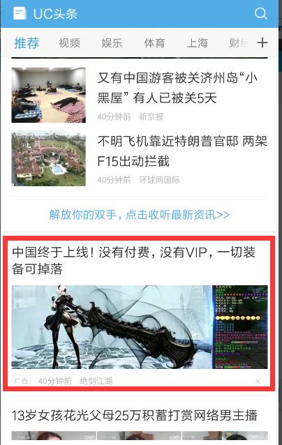 f:id:daotian105:20170219114307p:plain