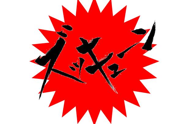f:id:daotian105:20170224210315p:plain