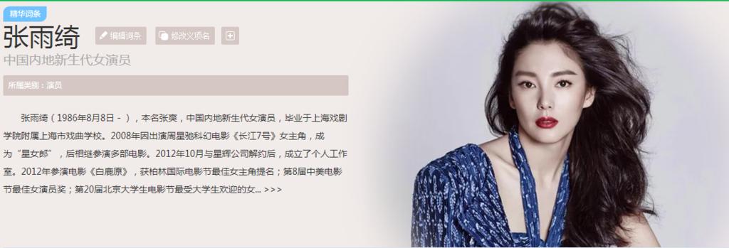f:id:daotian105:20170226233545p:plain