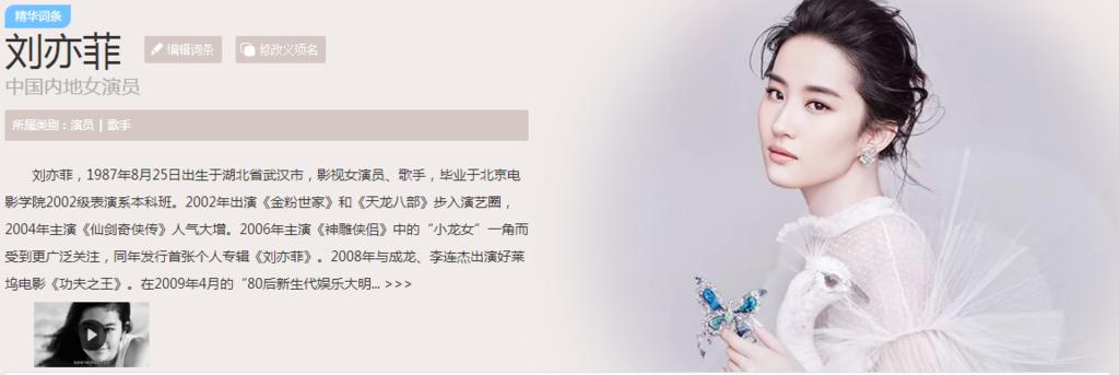 f:id:daotian105:20170226234119p:plain
