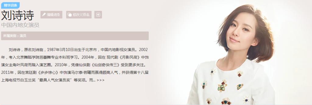 f:id:daotian105:20170227002332p:plain
