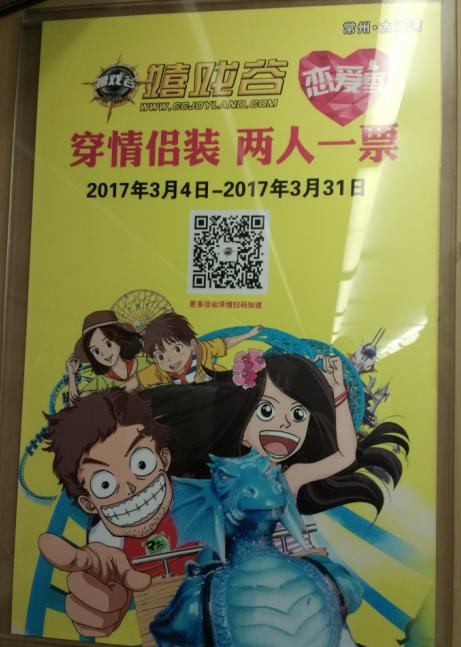 f:id:daotian105:20170322231552p:plain