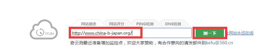 f:id:daotian105:20170401224135p:plain