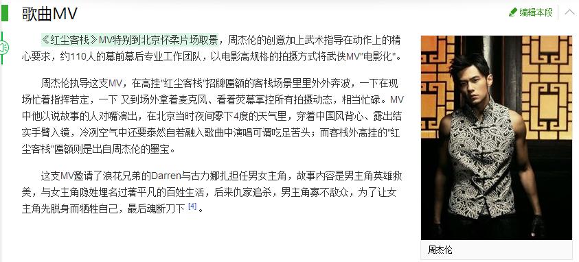 f:id:daotian105:20170521174222p:plain