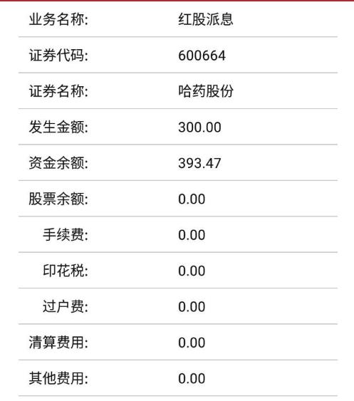 f:id:daotian105:20170602200820p:plain