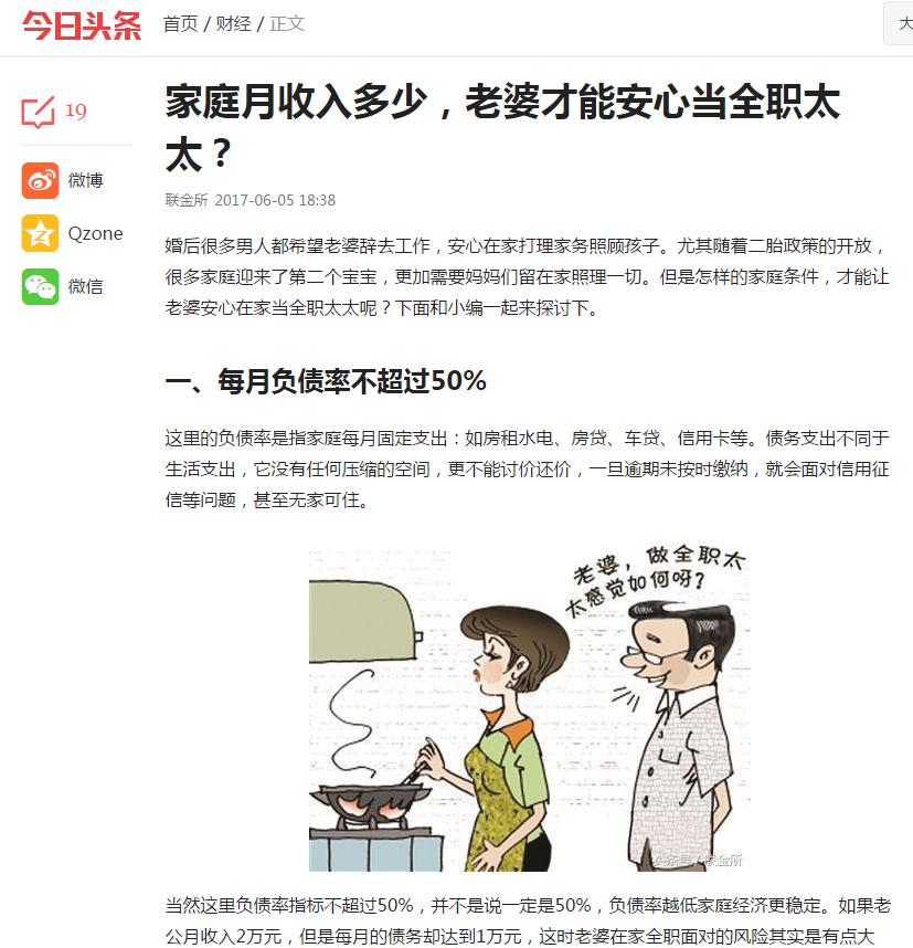 f:id:daotian105:20170626205349p:plain