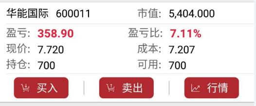 f:id:daotian105:20170629193908p:plain