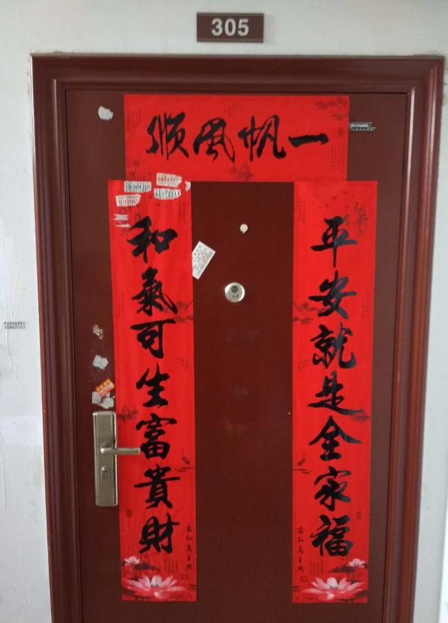 f:id:daotian105:20170731203134p:plain